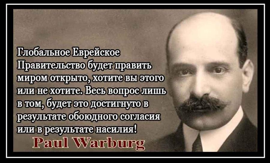WarburgP