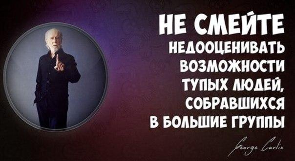 125050928_KlubametistovraznoeantireligiyaTupuyelyudi1450702