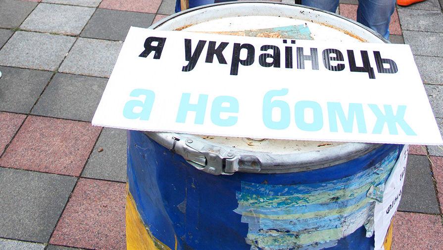 ukraina-pic905-895x505-28185