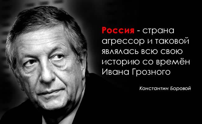 konstantin_boroboy_russia