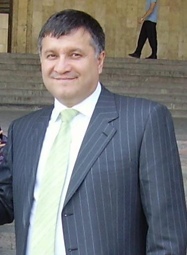 Арсен_Борисович_Аваков