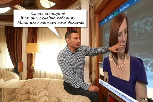 Я-Ватник-разное-Украина-кличко-1252769