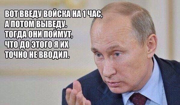 127314654_vot_vvedu_voyska
