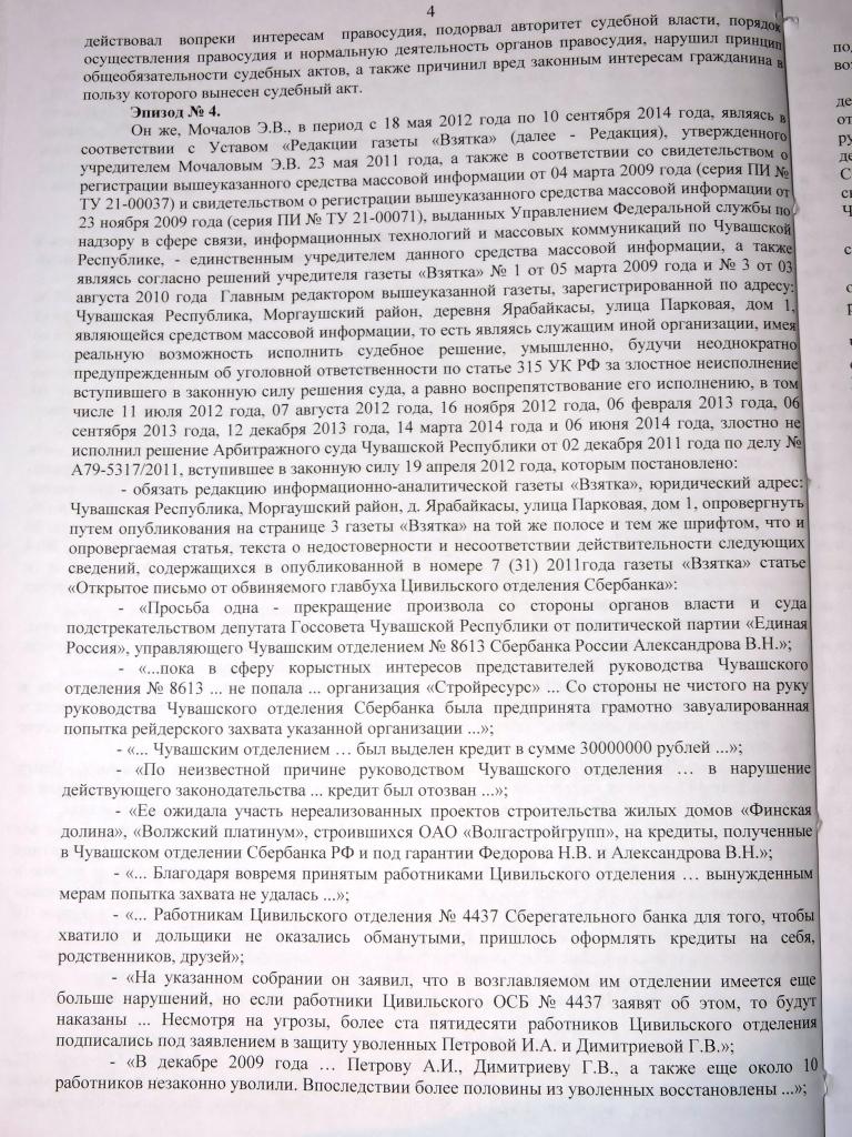 DSCN2279