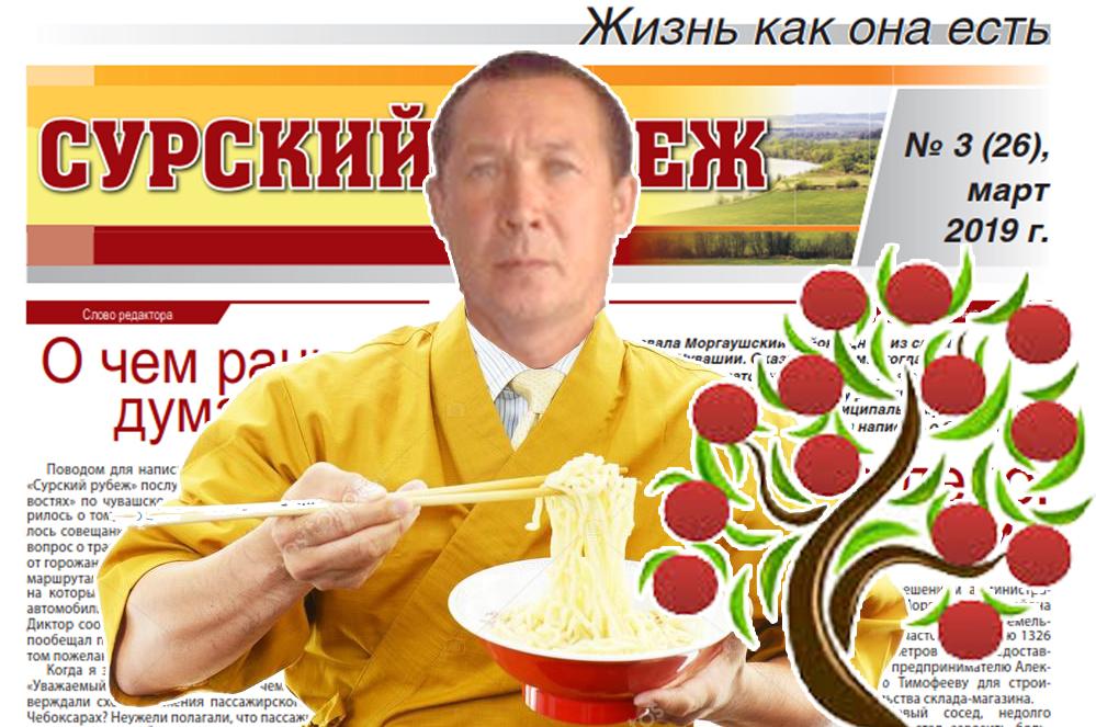 сурский рубеж_коллаж.jpg