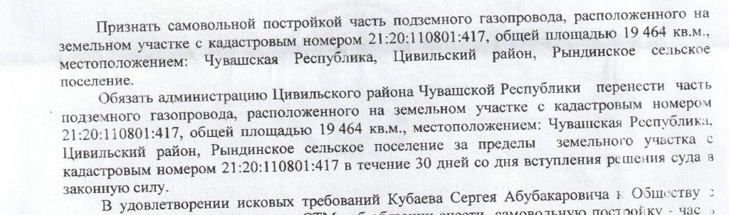 2020-06-11-0002.jpg