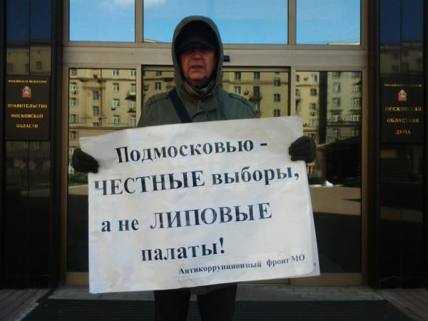 Гражданское общество Подмосковья в мероприятиях «гражданского общества» «по Ильницкому» не участвует, а занимается своими делами, ожидая скорой отста…