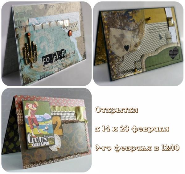 Пожарный картинки, открытки на 23 февраля скрапбукинг мастер класс