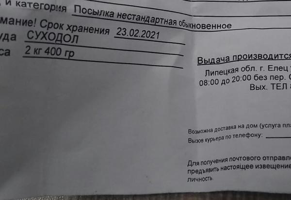 IMG_20210130_201443_774.jpg