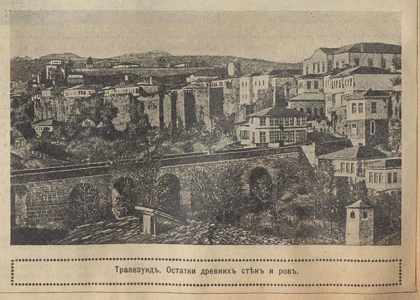 Вид-освобожденного от турок Трапезунда (1916)