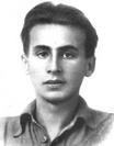 Павел Коган.jpg