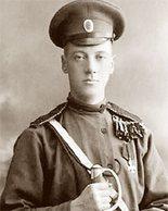 Николай Гумилев.jpg