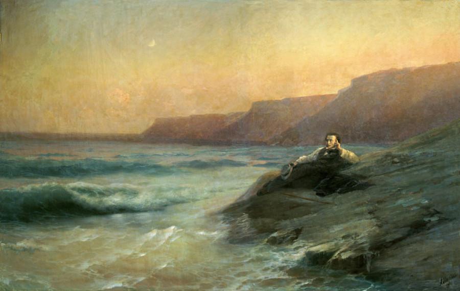 «Пушкин на берегу Черного моря» 1887