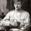 Н.Туроверов