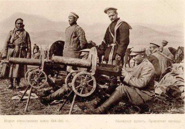 Кавказский фронт