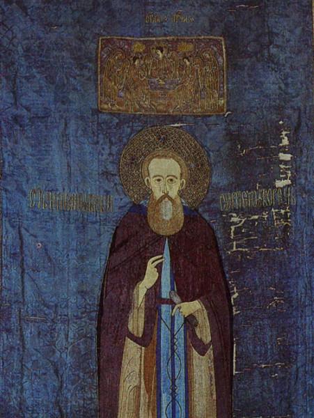 Преподобный Сергий Радонежский. Покров, первая половина XVI века