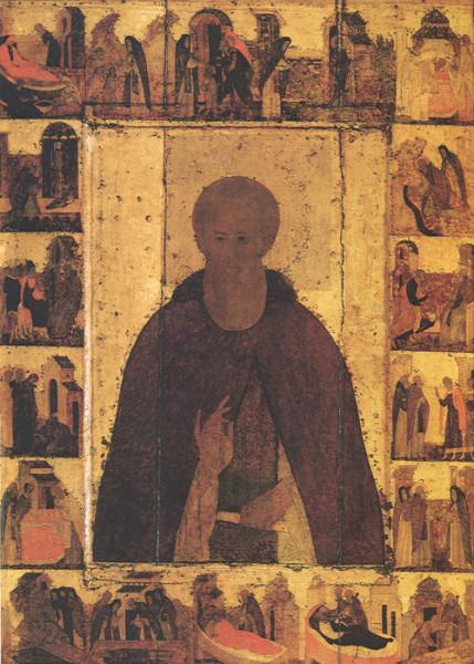 Преподобный Сергий Радонежский, с житием. Конец XV века...