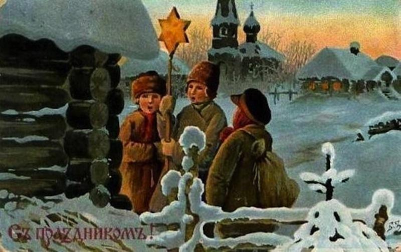 б-в-зворыкин-рождественская-открытка