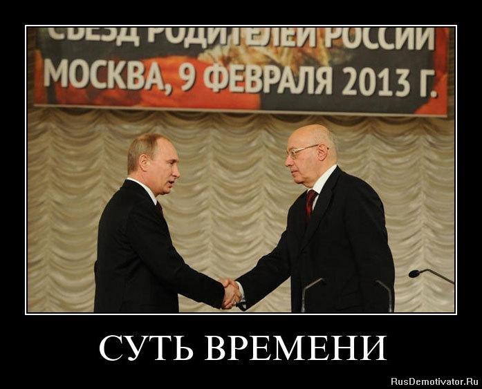 http://ic.pics.livejournal.com/antikob/14934351/36327/36327_original.jpg