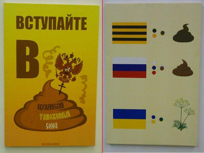 цвета флагов (плакат)