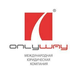 onlyway