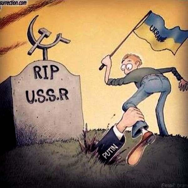 Дикие люди России