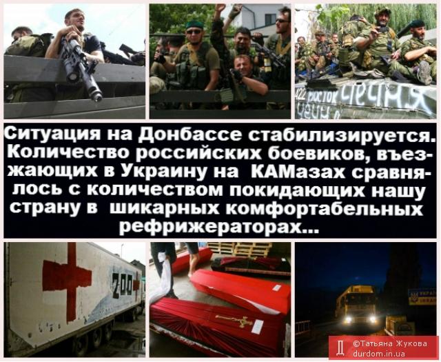 Украинскую границу c Россией ежедневно пересекают люди в военной форме, - ОБСЕ - Цензор.НЕТ 476