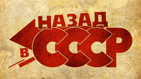 Курс чекистской россии 1