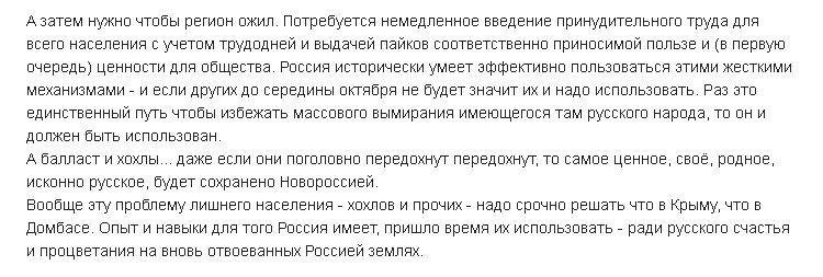 бело-дебилы - 3