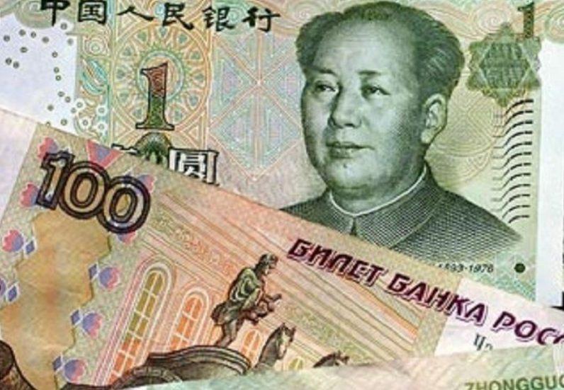 деньги диктатурий ничего не стоят