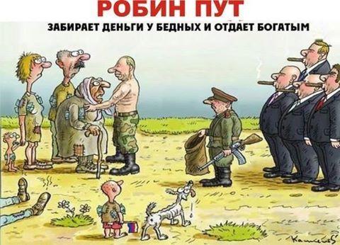 Картинки по запросу бедность и безработица в россии картинки