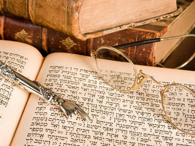 torah or the law essay