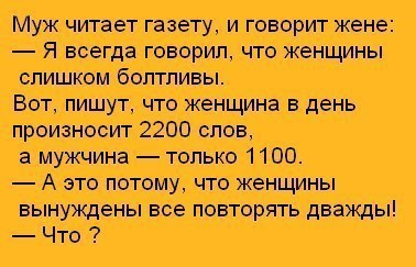 198686_10151486459449025_1994114984_n