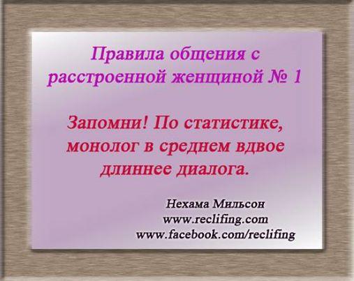 1558437_465354283591891_522049006_n