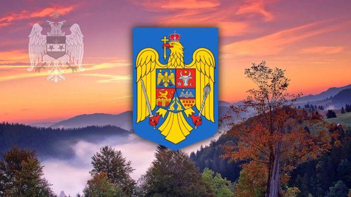 Герб Румынии 1