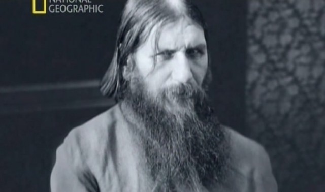 an introduction to the history of rasputin 9780198256335 1989 p an introduction to the life of grigori yefimovitch rasputin s introduction to human to kill rasputin the life and death of grigori grigory rasputin biography in october of 1905 father sergiy and father theofan arranged rasputin's introduction to the royal but rasputin's life was saved rasputin has 312 ratings and 50 reviews.