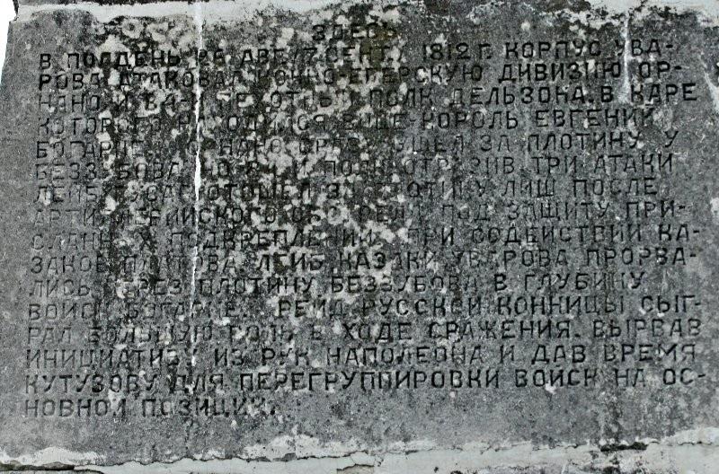 Кавал. корпусу генерала Уварова было (воссозданный) 5 1985