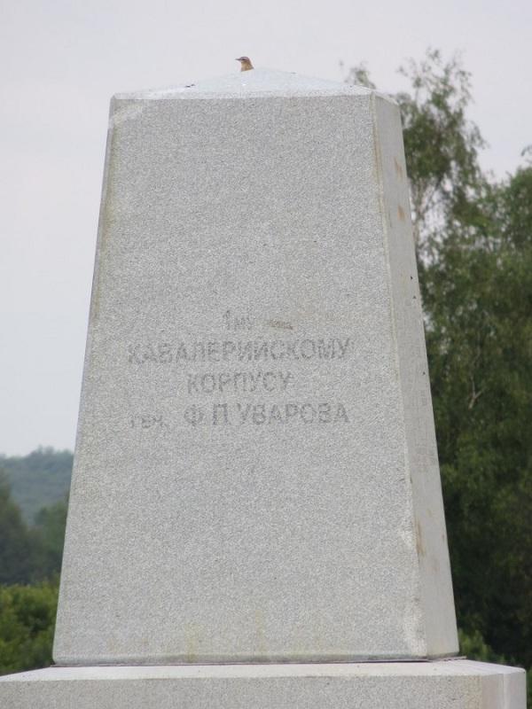 Кавал. корпусу генерала Уварова стало 2 2012