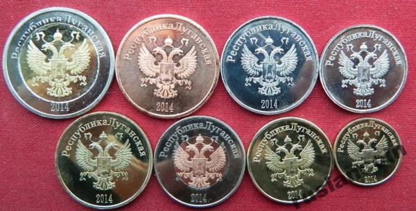 Монеты-ЛНР