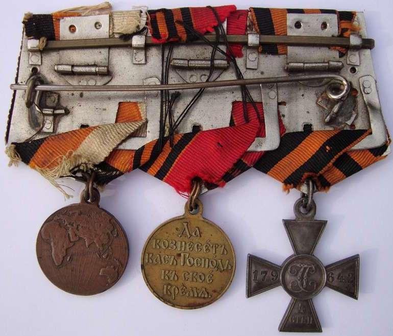 Комплект-наград-Цусима-крейсер-Аврора-реверс