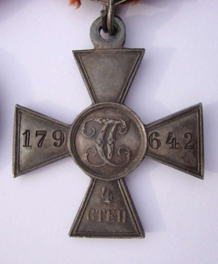 Георгиевский-крест-Цусимское-сражение-реверс