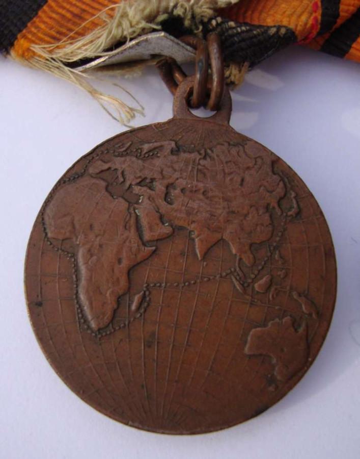 Медаль-за-дальневосточный-поход-реверс