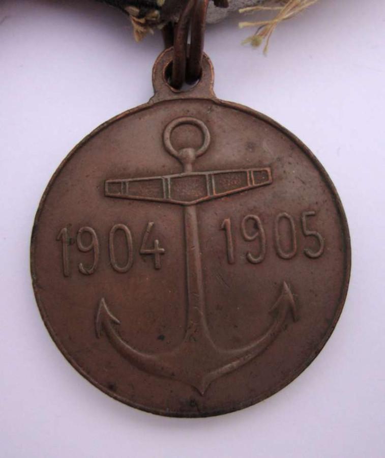 Медаль-память-похода-эскадры-адмирала-Рожественского-Дальний-Восток