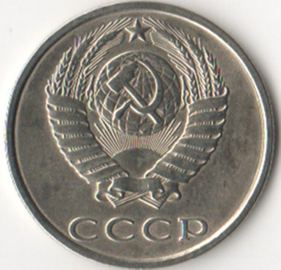 Монетный двор советских монет купить валюту евро монетами