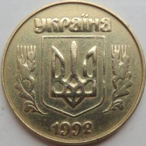 25-копеек-безгуртовка-=монеты-Украины