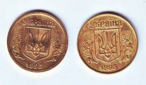 1гривна-1995-разновидность-монеты-Украины