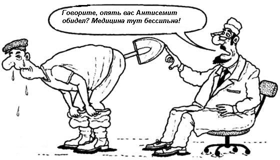 гарцев