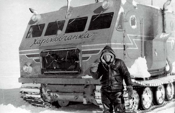 Харьковчанка2