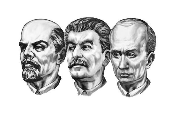 Ленин Сталин Путин