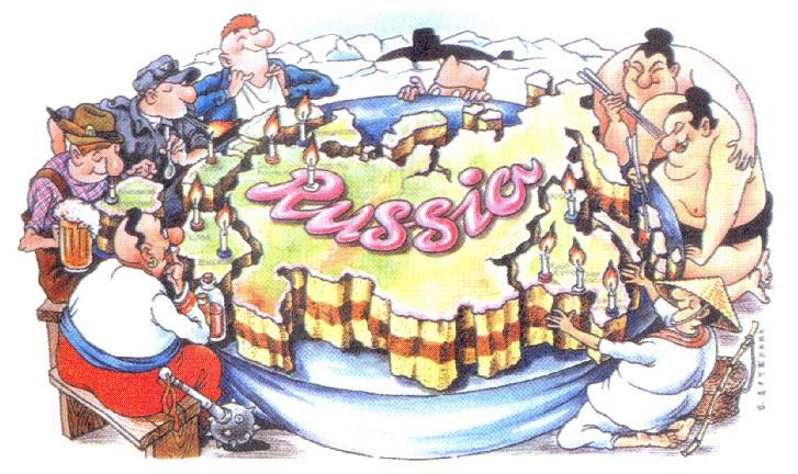 пирог-Россия